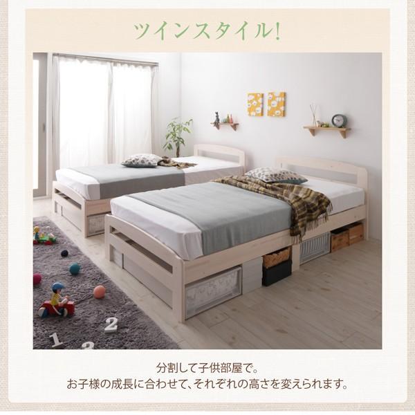シングルベッド 高さ調節・すのこベッド 2台タイプ alla-moda 08