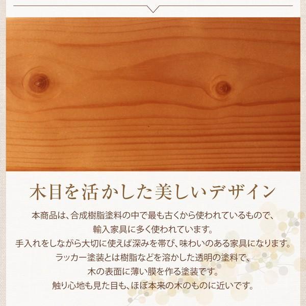 シングルベッド 高さ調節・すのこベッド 2台タイプ alla-moda 10