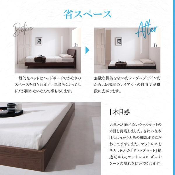 ベッド フロアベッド シングル スタンダードボンネルコイル 棚・コンセント付き|alla-moda|10