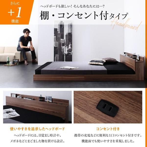 ベッド フロアベッド シングル スタンダードボンネルコイル 棚・コンセント付き|alla-moda|11