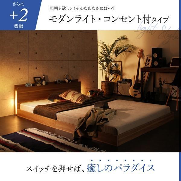 ベッド フロアベッド シングル スタンダードボンネルコイル 棚・コンセント付き|alla-moda|13