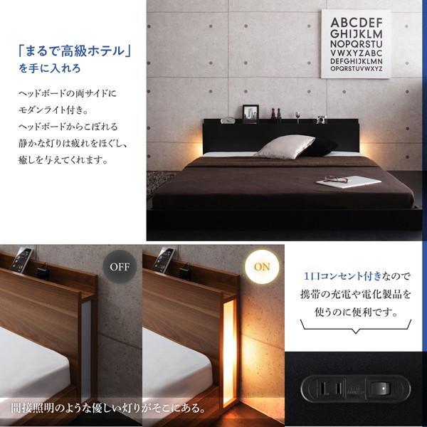 ベッド フロアベッド シングル スタンダードボンネルコイル 棚・コンセント付き|alla-moda|14