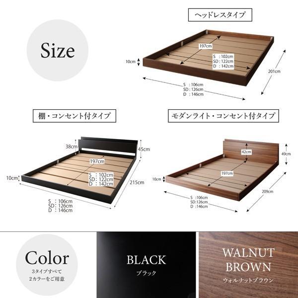 ベッド フロアベッド シングル スタンダードボンネルコイル 棚・コンセント付き|alla-moda|15