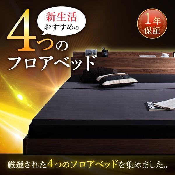 ベッド フロアベッド シングル スタンダードボンネルコイル 棚・コンセント付き|alla-moda|03