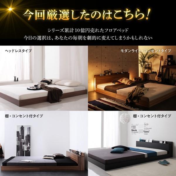 ベッド フロアベッド シングル スタンダードボンネルコイル 棚・コンセント付き|alla-moda|04