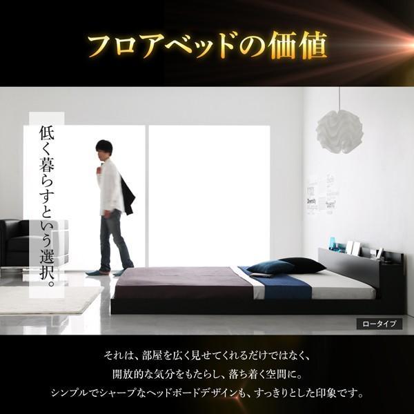 ベッド フロアベッド シングル スタンダードボンネルコイル 棚・コンセント付き|alla-moda|05