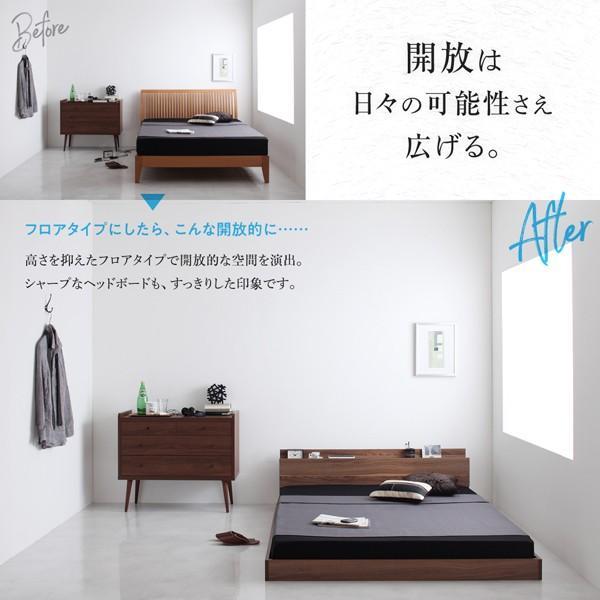 ベッド フロアベッド シングル スタンダードボンネルコイル 棚・コンセント付き|alla-moda|06