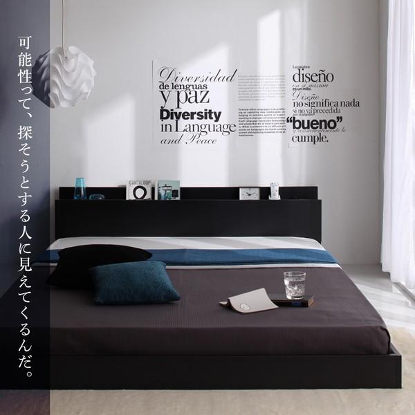 ベッド フロアベッド シングル スタンダードボンネルコイル 棚・コンセント付き|alla-moda|07