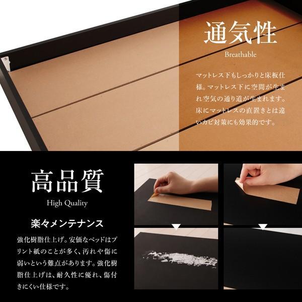 ベッド フロアベッド シングル スタンダードボンネルコイル 棚・コンセント付き|alla-moda|08