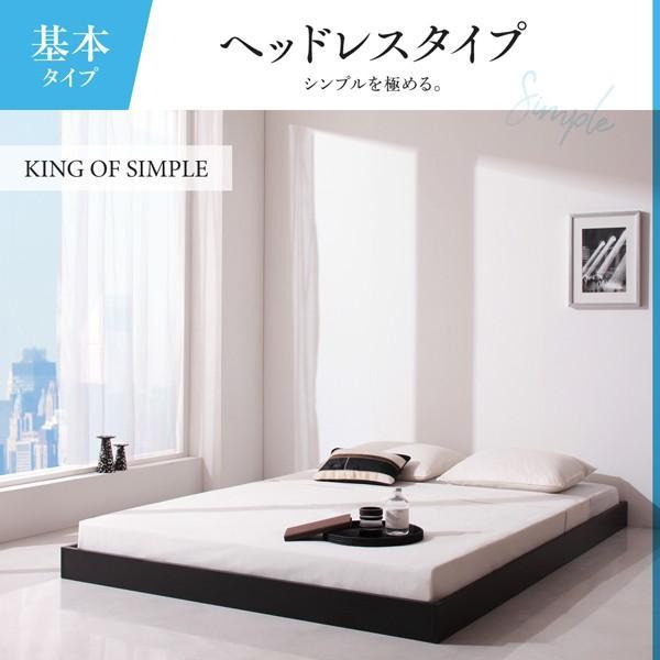 ベッド フロアベッド シングル スタンダードポケットコイル 棚・コンセント付き|alla-moda|09