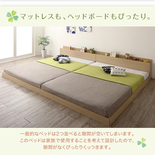 大型 連結ベッド フロアベッド スタンダードポケットコイル キング SS+S|alla-moda|06