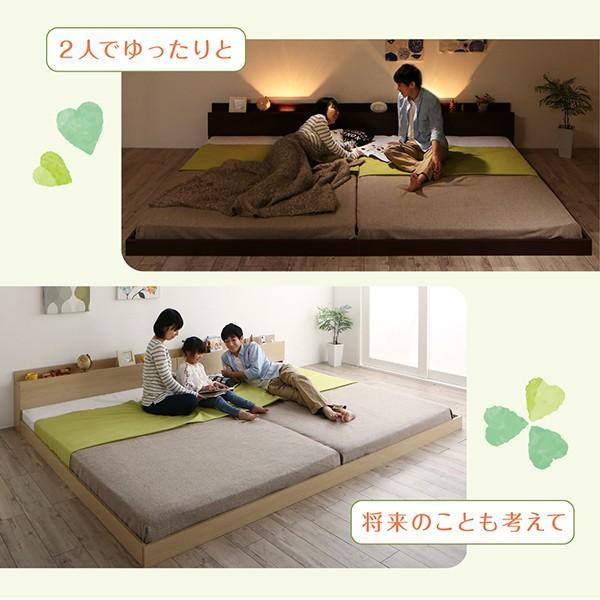 大型 連結ベッド フロアベッド スタンダードポケットコイル ワイドK200|alla-moda|04