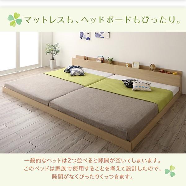 大型 連結ベッド フロアベッド スタンダードポケットコイル ワイドK200|alla-moda|06