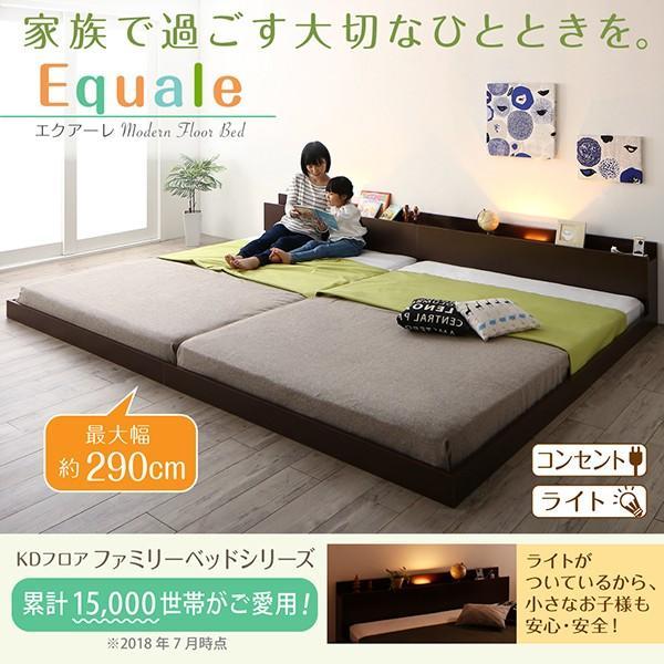 大型 連結ベッド フロアベッド スタンダードポケットコイル ワイドK220|alla-moda|02