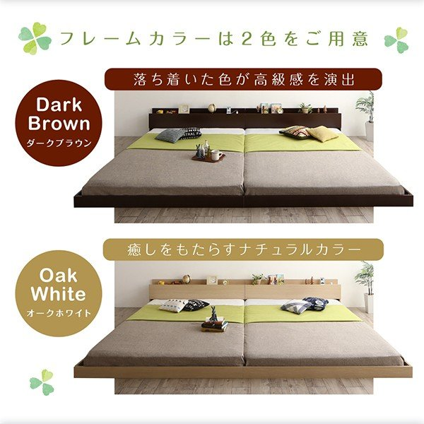 大型 連結ベッド フロアベッド スタンダードポケットコイル ワイドK220|alla-moda|12
