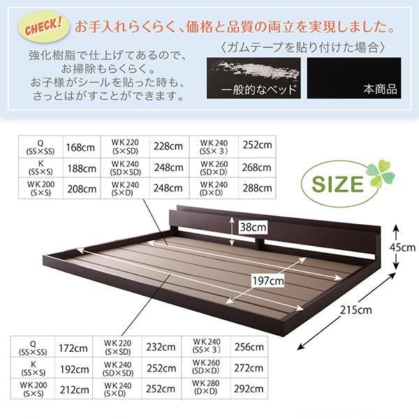 大型 連結ベッド フロアベッド スタンダードポケットコイル ワイドK220|alla-moda|13
