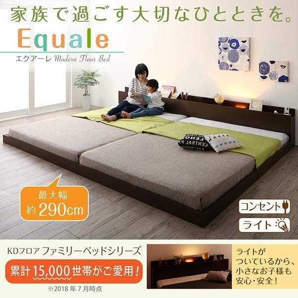 大型 連結ベッド フロアベッド スタンダードポケットコイル ワイドK220|alla-moda|14