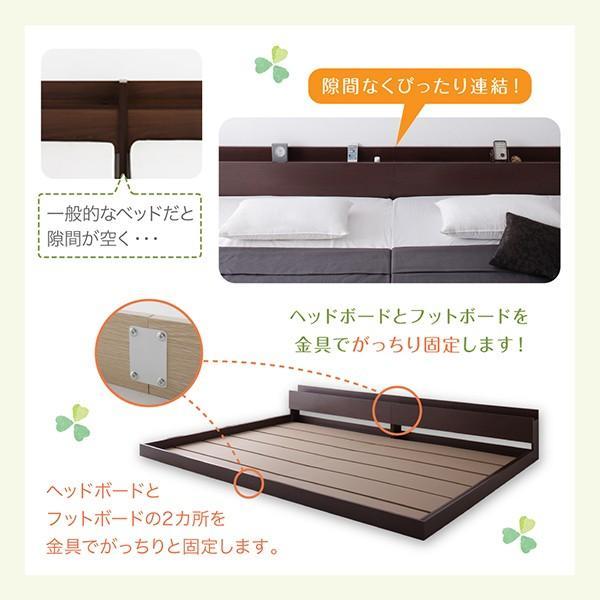 大型 連結ベッド フロアベッド スタンダードポケットコイル ワイドK220|alla-moda|07
