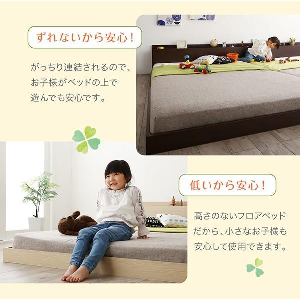 大型 連結ベッド フロアベッド スタンダードポケットコイル ワイドK220|alla-moda|08