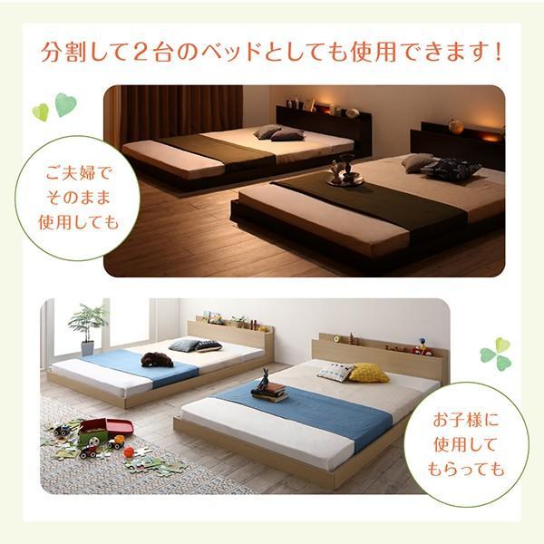 大型 連結ベッド フロアベッド スタンダードポケットコイル ワイドK220|alla-moda|09