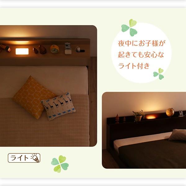 大型 連結ベッド フロアベッド スタンダードポケットコイル ワイドK220|alla-moda|10