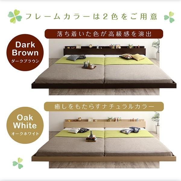 大型 連結ベッド フロアベッド スタンダードポケットコイル ワイドK280|alla-moda|12