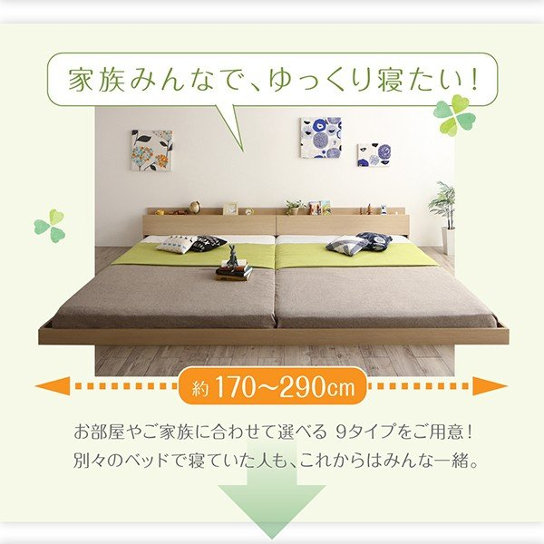 大型 連結ベッド フロアベッド スタンダードポケットコイル ワイドK280|alla-moda|03