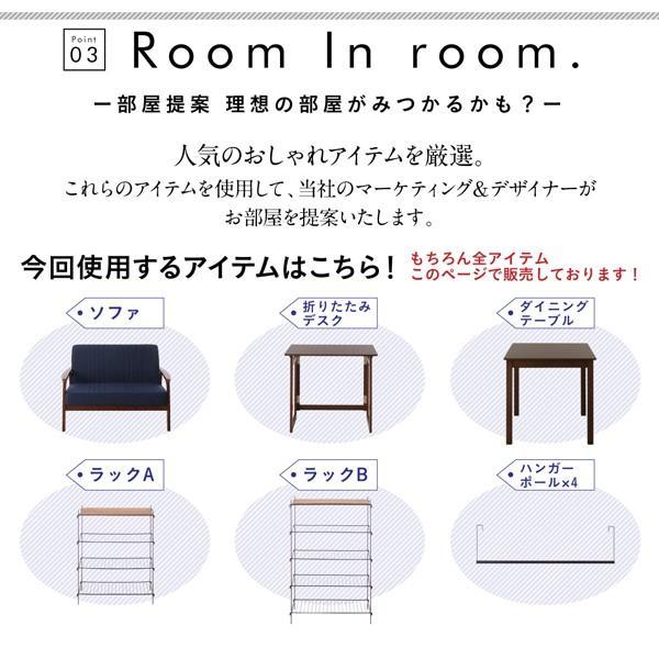 専用別売品 ソファ 2 人掛け 高さが選べる シンプルロフトベッド用|alla-moda|12