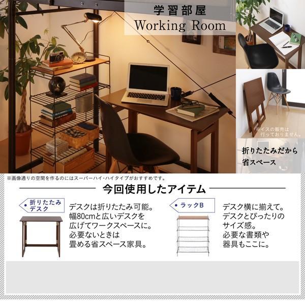 専用別売品 ソファ 2 人掛け 高さが選べる シンプルロフトベッド用|alla-moda|14