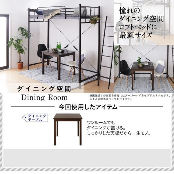 専用別売品 ソファ 2 人掛け 高さが選べる シンプルロフトベッド用|alla-moda|16