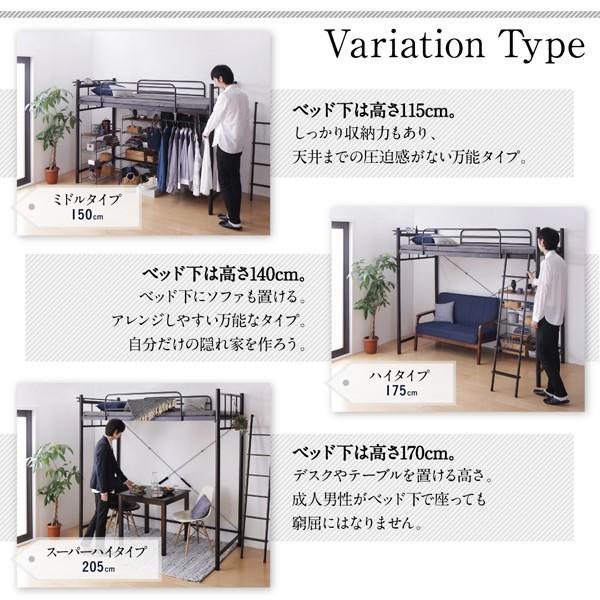 専用別売品 ソファ 2 人掛け 高さが選べる シンプルロフトベッド用|alla-moda|17