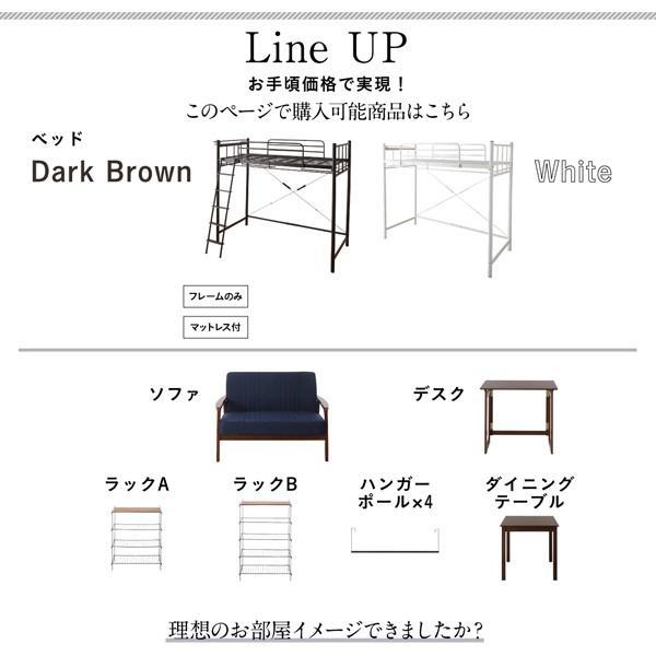 専用別売品 ソファ 2 人掛け 高さが選べる シンプルロフトベッド用|alla-moda|18