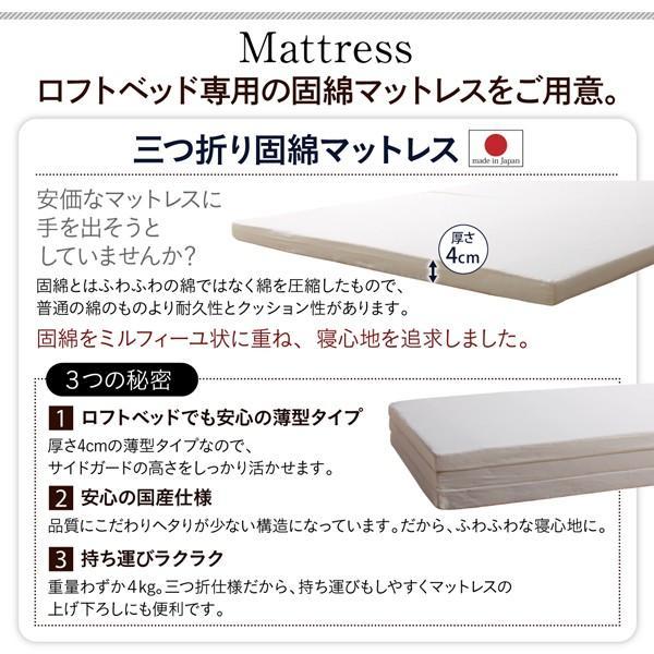 専用別売品 ソファ 2 人掛け 高さが選べる シンプルロフトベッド用|alla-moda|19