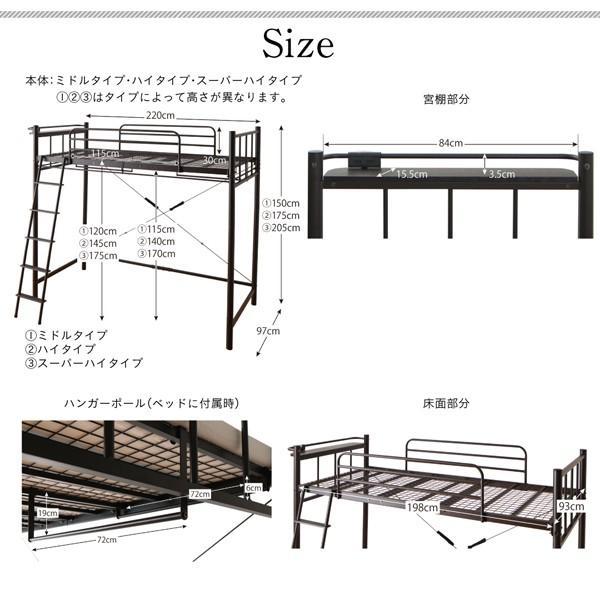 専用別売品 ソファ 2 人掛け 高さが選べる シンプルロフトベッド用|alla-moda|20