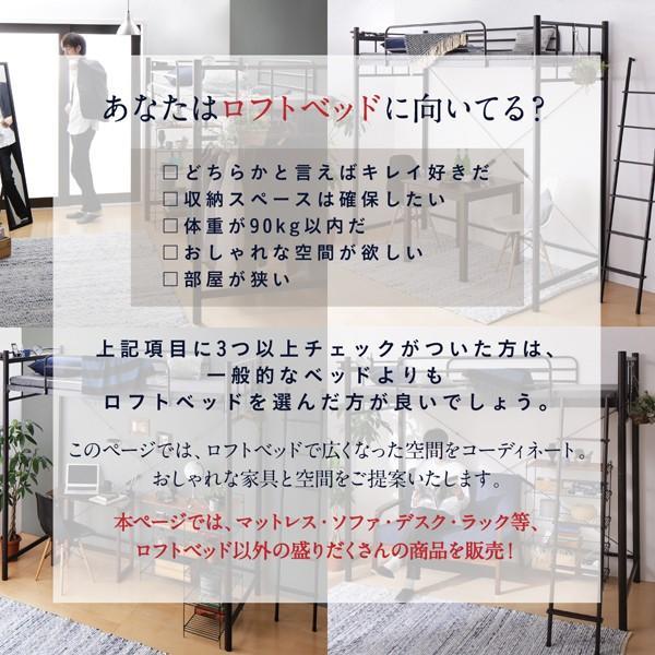 専用別売品 ソファ 2 人掛け 高さが選べる シンプルロフトベッド用|alla-moda|03