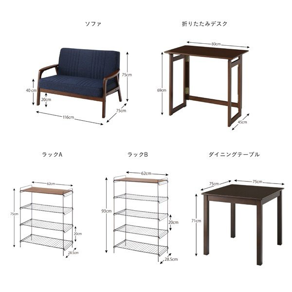 専用別売品 ソファ 2 人掛け 高さが選べる シンプルロフトベッド用|alla-moda|21