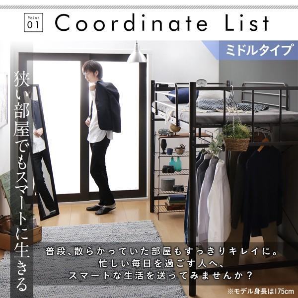 専用別売品 ソファ 2 人掛け 高さが選べる シンプルロフトベッド用|alla-moda|04