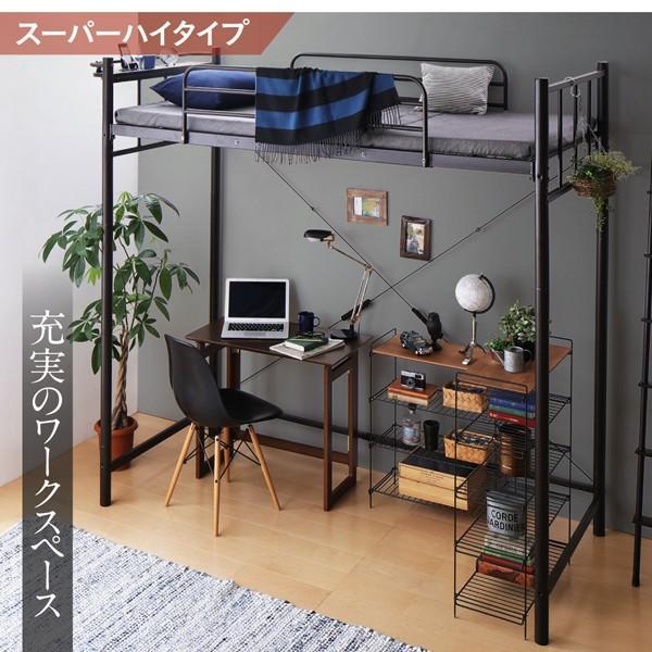 専用別売品 ソファ 2 人掛け 高さが選べる シンプルロフトベッド用|alla-moda|06