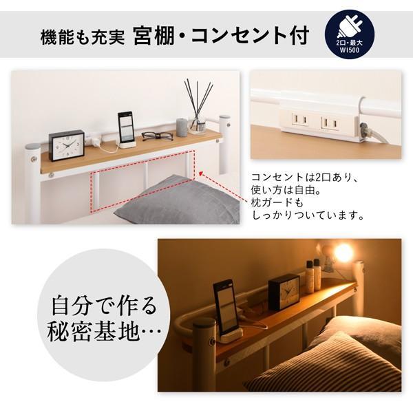 専用別売品 ソファ 2 人掛け 高さが選べる シンプルロフトベッド用|alla-moda|09