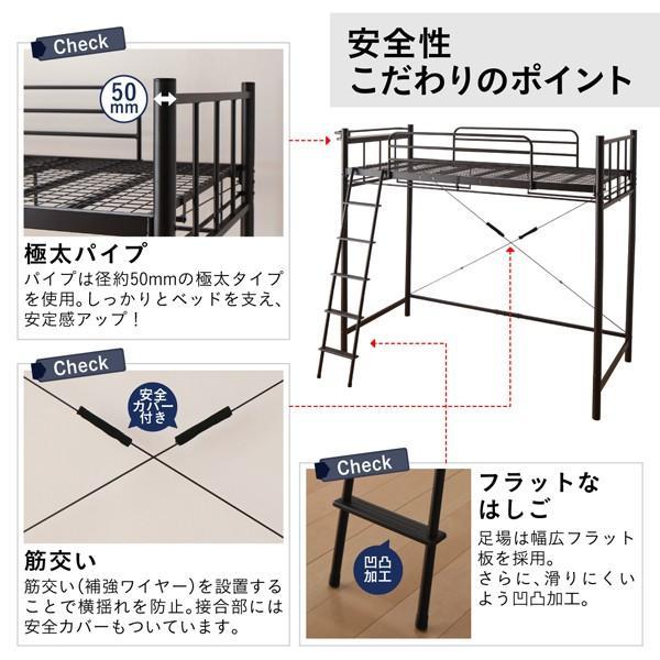 専用別売品 ソファ 2 人掛け 高さが選べる シンプルロフトベッド用|alla-moda|10