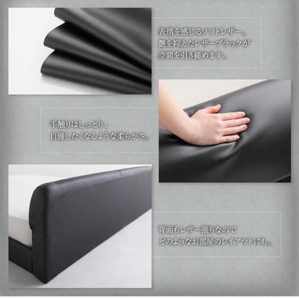 ベッド ダブル レザーフロアベッド スタンダードポケットコイル|alla-moda|07