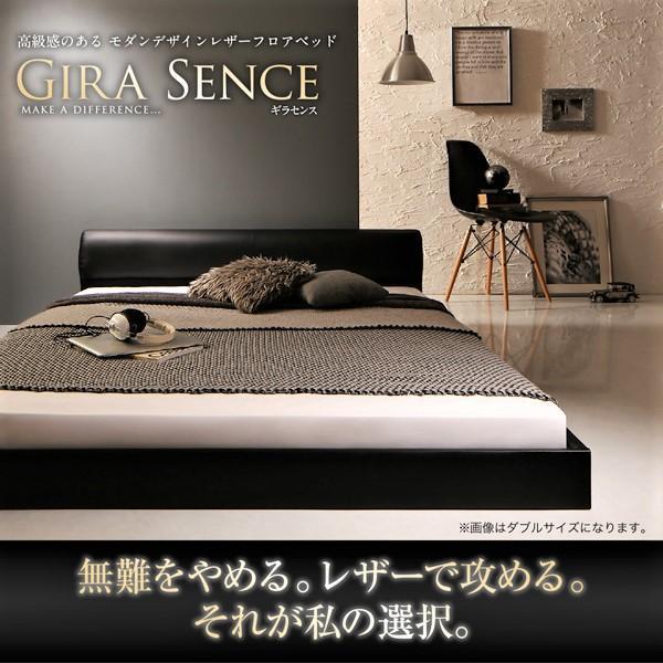 ベッド ダブル レザーフロアベッド プレミアムボンネルコイル|alla-moda|02