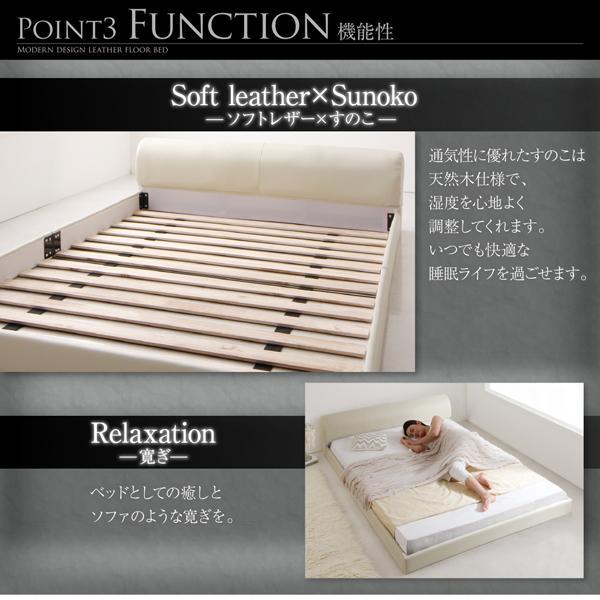 ベッド ダブル レザーフロアベッド プレミアムボンネルコイル|alla-moda|11
