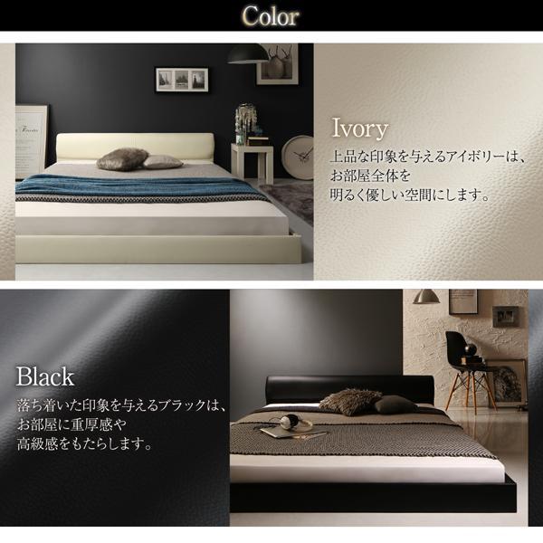 ベッド ダブル レザーフロアベッド プレミアムボンネルコイル|alla-moda|13