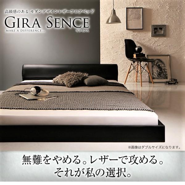 ベッド ダブル レザーフロアベッド プレミアムボンネルコイル|alla-moda|15