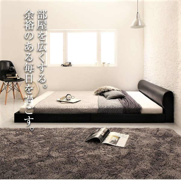ベッド ダブル レザーフロアベッド プレミアムボンネルコイル|alla-moda|10