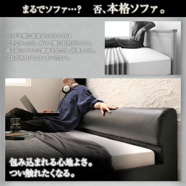 ベッド ダブル レザーフロアベッド フランスベッド マルチラススーパースプリングマットレス付き|alla-moda|06