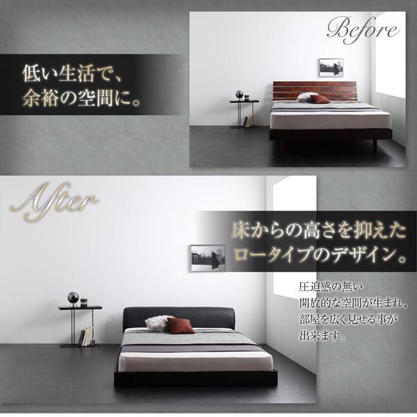 ベッド ダブル レザーフロアベッド フランスベッド マルチラススーパースプリングマットレス付き|alla-moda|09