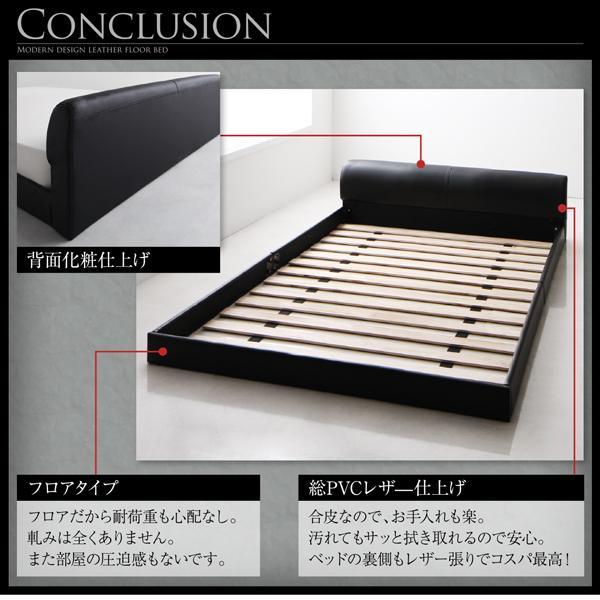 ベッド ダブル レザーフロアベッド フランスベッド 羊毛入りゼルトスプリングマットレス付き|alla-moda|12
