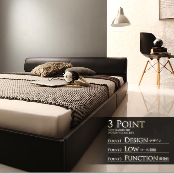 ベッド ダブル レザーフロアベッド フランスベッド 羊毛入りゼルトスプリングマットレス付き|alla-moda|03